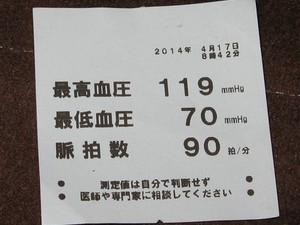 1404170